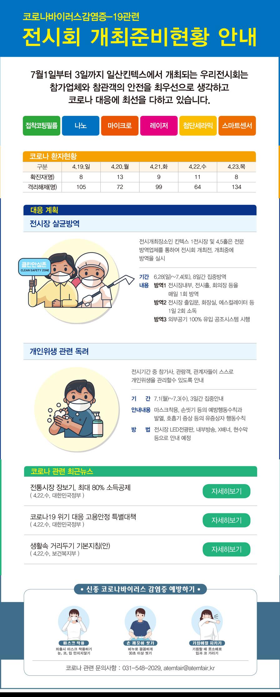 뉴스레터기본.png