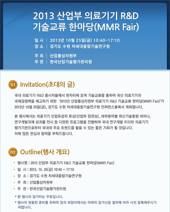 131015-newsletter_01.jpg